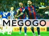 Тендер УЕФА на трансляцию еврокубков в Украине на 2021-2024 годы выиграла компания Megogo