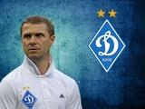 Давайте поздравим Сергея Станиславовича с орденом - и поддержим его сегодня в матче ЛЧ!