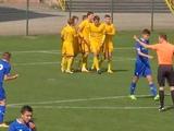 «Александрия U-21» — «Динамо U-21» — 1:1. ВИДЕОобзор