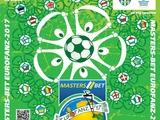 Во Львове пройдет традиционный фан-турнир с участием 24 команд Европы — «EUROFANZ»
