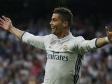 «Манчестер Юнайтед» намерен вернуть Роналду