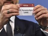 Группа Лиги Европы для «Динамо»: кошмарный вариант или веселая компания