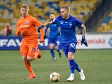 «Мариуполь» — «Динамо»: где смотреть, онлайн трансляция (5 декабря)