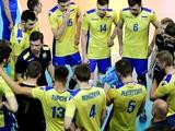 Сборная Украины по волейболу вышла в 1/4 финала чемпионата Европы после победы над Бельгией