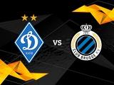 «Динамо» — «Брюгге»: опрос на лучшего игрока матча