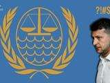 24 травня 2020 спливає термін, коли Україна повинна подати Меморандум до Міжнародного трибуналу з морського права