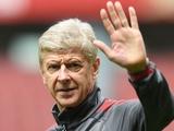 «Лион» намерен пригласить Венгера на пост главного тренера