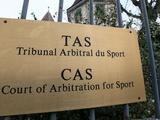 Источник: Украина проиграла апелляцию в CAS по делу о техническом поражении в матче со Швейцарией
