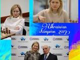 Чемпіонат України з шахів у Луцьку