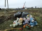 С Украины окончательно снята любая ответственность за катастрофу MH17, виновата - Россия.