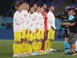 Заявка сборной Украины на матч с Чехией