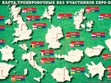Евро-2020: тренировочные базы всех участников турнира (ИНФОГРАФИКА)