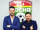Артем Милевский: «Договорились с Парфеновым выйти в премьер-лигу»