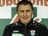 «Оболонь-Бровар» объявила о назначении нового главного тренера