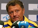 Норвегия — Украина — 0:1. Послематчевая пресс-конференция
