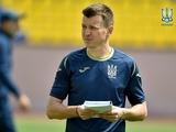Руслан Ротань объявил состав молодежной сборной Украины на матчи с Румынией и Северной Ирландией