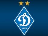 На просмотр в «Динамо» прибыл нигерийский полузащитник (ВИДЕО)