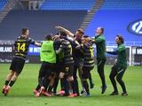«Интер» — чемпион Италии сезона 2020/21