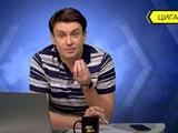Игорь Цыганик: «С уходом Кравца на Русина будет делаться определенная ставка. Луческу видит в нем крайнего нападающего»