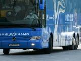 «Динамо» прибыло в Харьков (ФОТО, ВИДЕО)