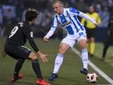 Василий Кравец дебютировал за «Леганес», отыграв почти полный матч против «Реала» (ВИДЕО)