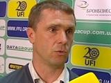 Сергей Ребров: «Мы справедливо выиграли Кубок»