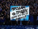 На матче «Динамо» — «Заря» вспомнили Павелко (ФОТО)