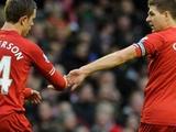 Хендерсон: «Надеюсь, Джеррард проведет в «Ливерпуле» еще много лет»