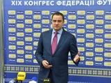Андрей ПАВЕЛКО: «Стартовал процесс реорганизации футбольной системы Украины»