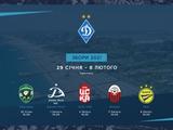 Стал известен список матчей киевского «Динамо» на тренировочном сборе в Турции
