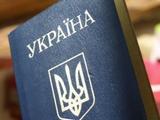 Український паспорт після мовного екзамену - у Раді написали радикальний закон
