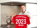 Официально. Мюллер продлил контракт с «Баварией» до 2023 года