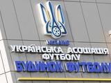 УАФ подаст протест, если матч Швейцария — Украина не будет сыгран