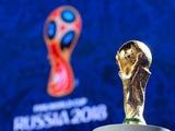 Украинские болельщики купили 5 тысяч билетов на матчи ЧМ-2018