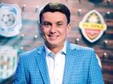 Игорь Цыганик: «Ставлю на «Динамо». Даже возьму фору»