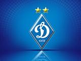 Источник: руководство и футболисты «Динамо» достигли договоренности о снижении зарплаты за апрель на 50%
