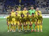 Стало известно место проведения матча молодежных сборных Украины и Шотландии