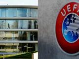 Официально. УЕФА перенес на неопределенный срок все июньские матчи сборных и все еврокубковые даты