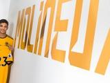 «Вулверхэмптон» выкупил игрока «Бенфики» за рекордную сумму в истории клуба