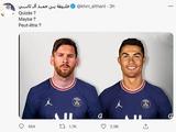 Месии будет играть с Роналдо в ПСЖ ?