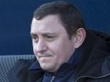 Геннадий Орбу: «У «Динамо» большие проблемы. Думаю, они будут и в дальнейшем»