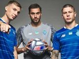 «Динамо» сыграет с «Олимпиком» в новой гостевой форме