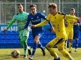 «Динамо U-21» — «Рух U-21» — 2:2. ВИДЕОобзор