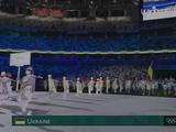 #Olympics Олімпіада у Токіо. Початок !