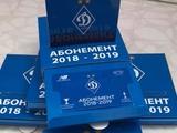 Итоги конкурса Dynamo.kiev.ua в Facebook по розыгрыгрышу сезонного абонемент на матчи «Динамо»