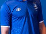 «Динамо» сыграет со «Минаем» в синей форме