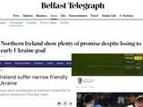Украина — Северная Ирландия: обзор североирландских СМИ