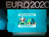 Украинцы мечтают, Шотландия надеется – Россия без Евро-2020