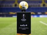 Лига Европы, 1/4 финала: результаты первых матчей