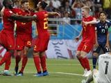 Бельгия повторила достижение Португалии 52-летней давности